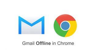 Come accedere a Gmail offline, senza internet